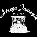 Atxeaga Jauregia jatetxea restaurante